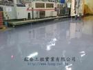 電子廠 耐酸鹼地坪-FRP工程施工