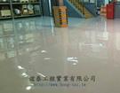 EPOXY環氧樹脂地板工程 施工