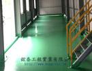 FRP耐酸鹼地板 工程施工