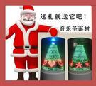 LED 3D聖誕樹