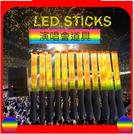 LED 互動螢光棒 演唱會 歌友會 派對  聖誕節 廣告宣傳 禮贈品