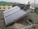 綠光(建葳)太陽能熱水器