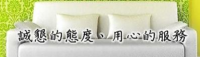 中樺油漆工程