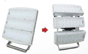 CREE LED投射燈