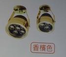 5W / 9W LED投射燈