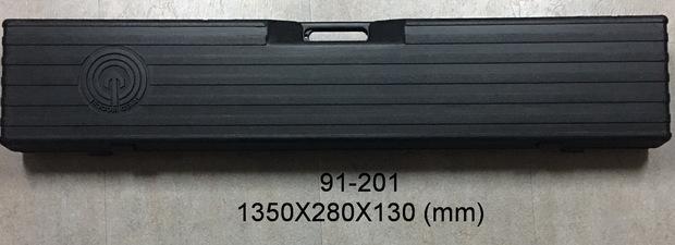 (91-2) 1350280x130mm
