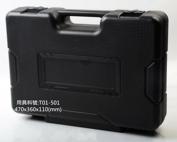 T01-502(空)470x360x110mm