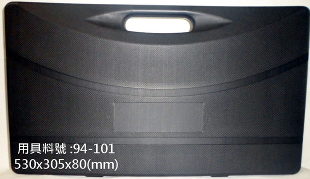 (94-1) 530x305x80 mm