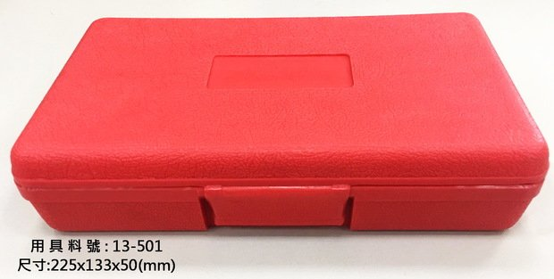 (13-5) 225x133x50 mm