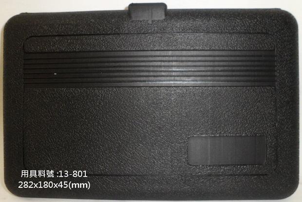 (13-8) 282x180x45 mm