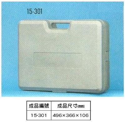 (15-3) 796x366x106 mm