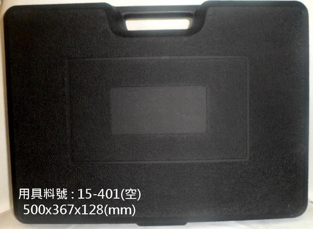 (15-4) 500x367x128 mm