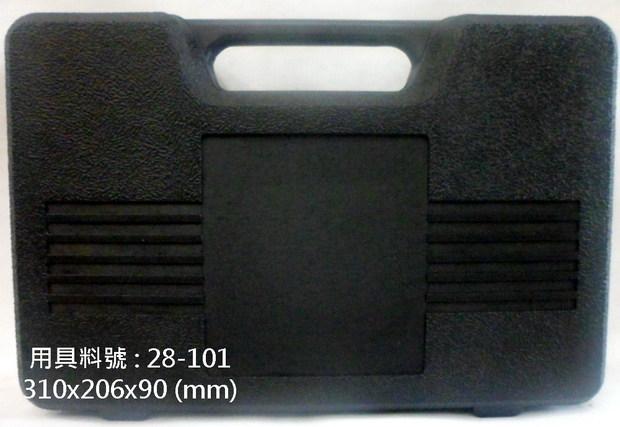 (28-1) 310x206x902 mm