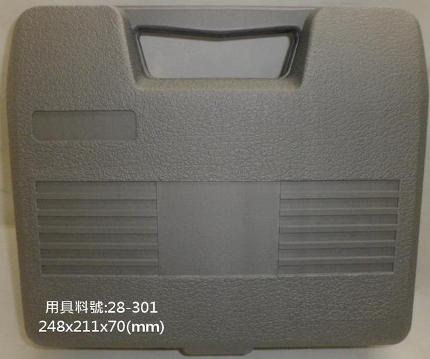 (28-3)  248x244x70 mm
