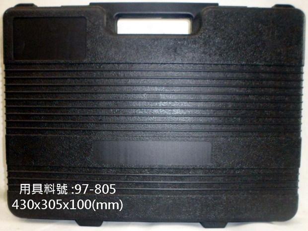(97-8) 430x305x100 mm