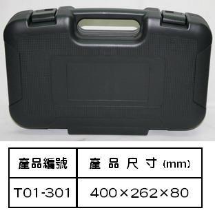 T01-3  400x262x80 mm