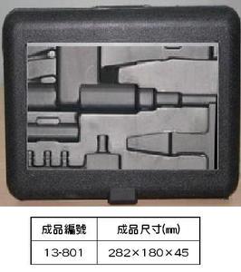 工具箱(13-8開天窗)282180x45mm