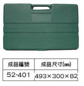 (52-4) 493x300X82 mm