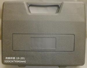(19-2) 320x247x64 mm