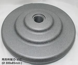 旗座(圓形)-(客製品)