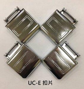 塑膠中空吹氣成型工具箱扣片(金屬扣 UC-E扣片)