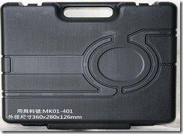 工具箱  MK01-401  (360x280x126)mm