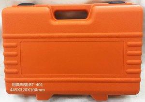 BT-401 吹氣盒 (工具箱)445X320X100(mm)