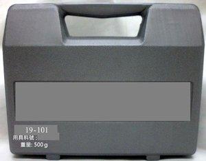 (19-1) 310×242×62mm