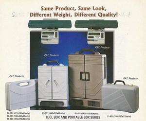 塑膠工具箱