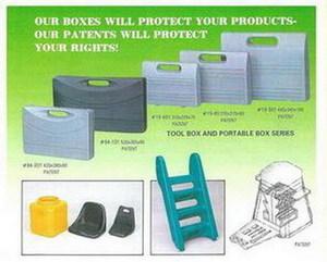 吹氣盒(塑膠)