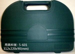 (5-6) 312x220x85(mm)