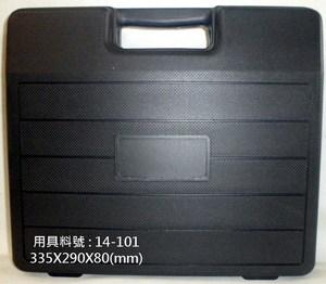 (14-1) 335x290x80 mm