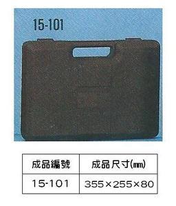(15-1) 355x255x81 mm