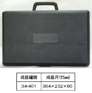 (34-4) 364x232x80 mm