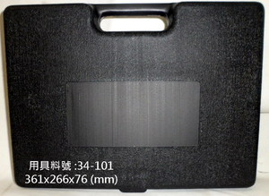 (34-1) 361x266x76 mm