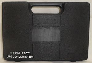 (16-7)  290x200x64 mm