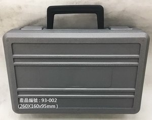 (93-002) 260x160x95 mm
