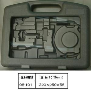 工具箱(98-1開天窗)320x250x55mm