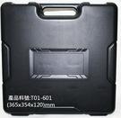 T01-602  (空) 365x354x120mm吹氣盒