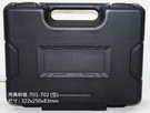 T01-701 (空) 322x250x83mm吹氣盒