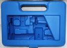 工具箱(02-603開天窗)270x190x60mm