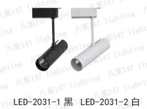 LED-2031-黑/白