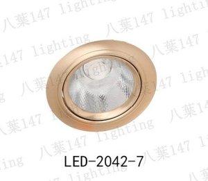 LED-2042-7