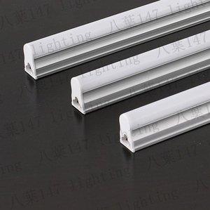 LED-2046-6  (3呎)