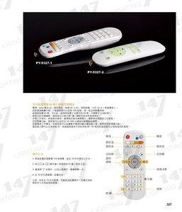 調光/調色系列產品12(歡迎下載原圖)