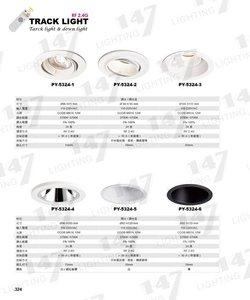 調光/調色系列產品11(歡迎下載原圖)