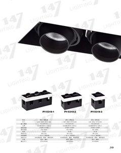 調光/調色系列產品5(歡迎下載原圖)
