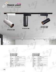 調光/調色系列產品2(歡迎下載原圖)