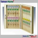 [Home-fix+台灣系統]DAHFUTATA鑰匙管理箱HDC018-K20-N無限服務