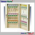 [Home-fix+台灣系統]DAHFUTATA鑰匙管理箱HDC018-K30-N無限服務